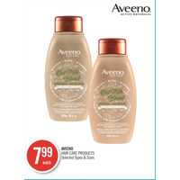 Aveeno Hair Care Products