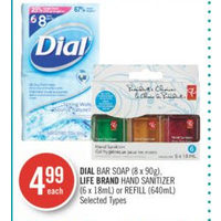 Dial Bar Soap, Life Brand Hand Sanitizer Or Refill