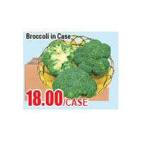 Broccoli In Case