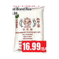 Ox Head Brand Rice