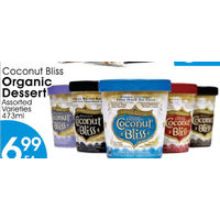 Coconut Bliss Organic Dessert