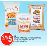 PC Popping Corn, Kettle Cooked Chips Or Ready-To-Eat Popcorn