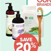 Be Better Boby Wash, Liquid Hand Soap, Bath Foam, Body Buter, Epsom Salts or Bath Accessories