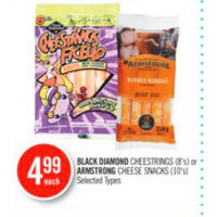 Black Diamond Cheestrings Or Armstrong Cheese Snacks