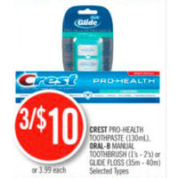 Crest Pro-Health Toothpaste, Oral-B Manual Toothbrush Or Glide Floss