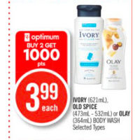 Ivory, Old Spice Or Olay Body Wash