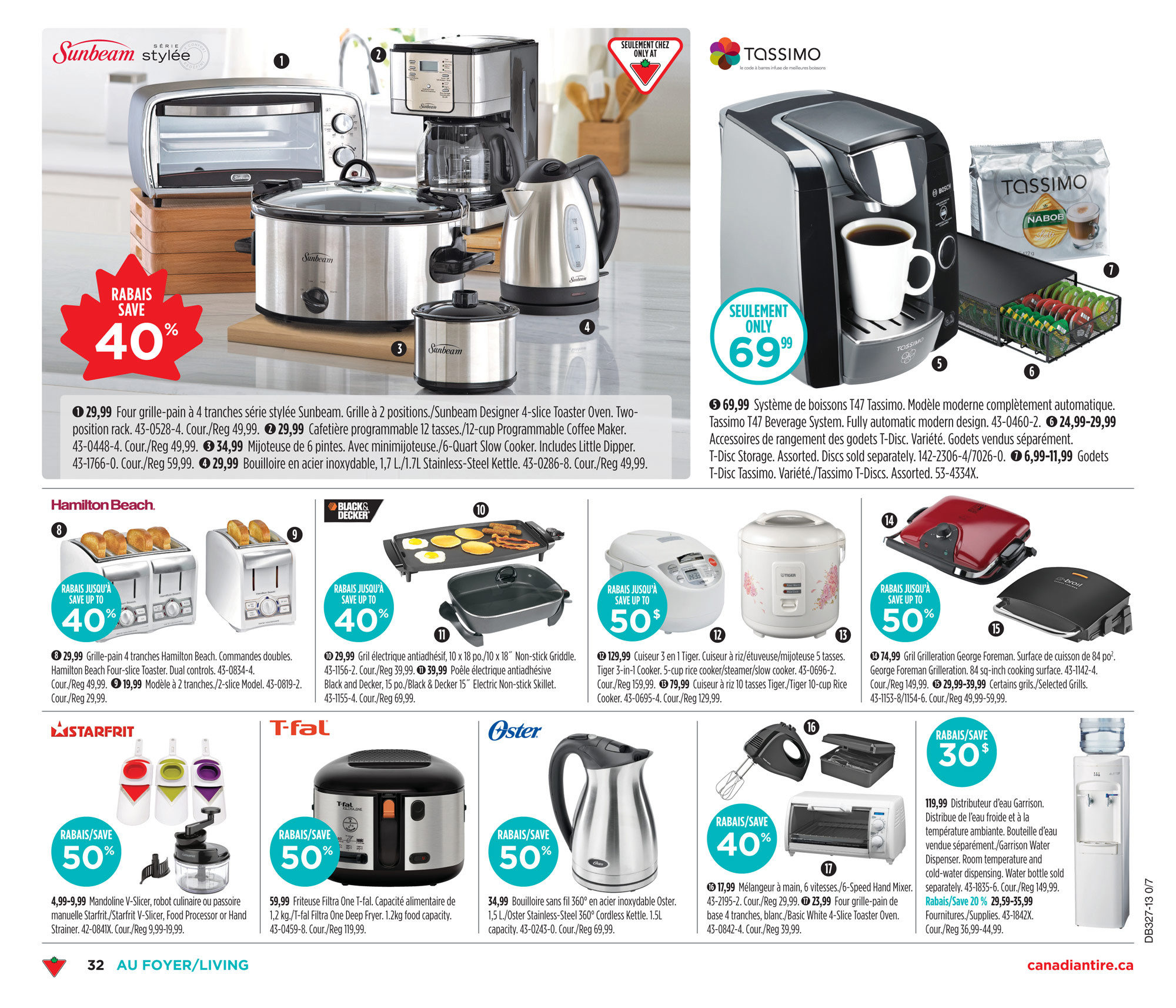 Canadian Tire Weekly Flyer Jun 27 Jul 4 Tiger Rice Cooker Wiring Diagram