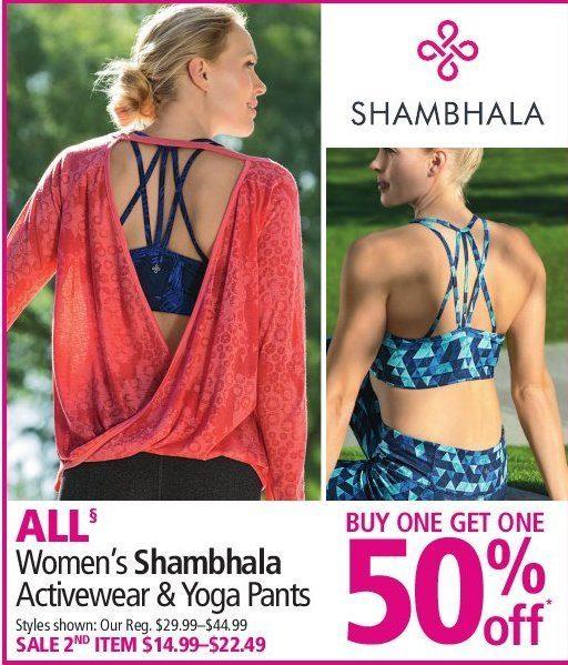 bd86c534ac2f0 Mark's All Women's Shambhala Activewear & Yoga Pants - $14.99-$22.49 (BOGO  50% off) All Women's Shambhala Activewear & Yoga Pants