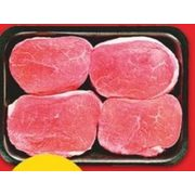 Chuck Tender Steaks - $4.88/lb