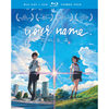 Your Name Movie - $26.99