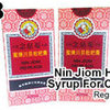 Nin Jiom Herbal Syrup For Cough - $6.98