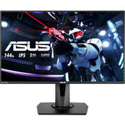 "ASUS 27"" FHD 144Hz 1ms MPRT IPS LED FreeSync Gaming Monitor - $399.99 ($30.00 off)"