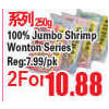 100% Jumbo Shrimp Wonton Series - 2/$10.88
