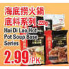 Hai Di Lao Hot Pot Soup Base Series - $2.99/pk